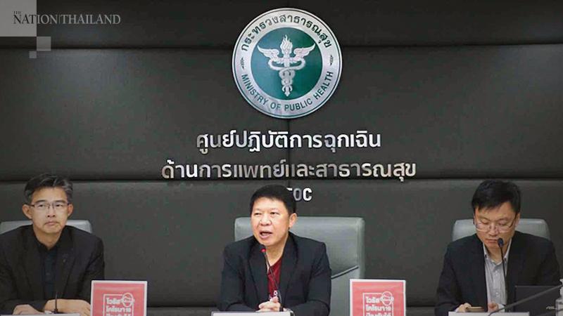 Health officials confirm first coronavirus death in Thailand on  Sunday/ NationPhotoby Korphuk Phromrekha
