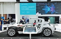 Japanese auto supplier Denso showcases its autonomous driving technology at the Shanghai auto show in April 2019. [Photo by Li Fusheng/China Daily]