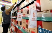 An employee displays ginseng extract products inside a mart in Seoul. Yonhap