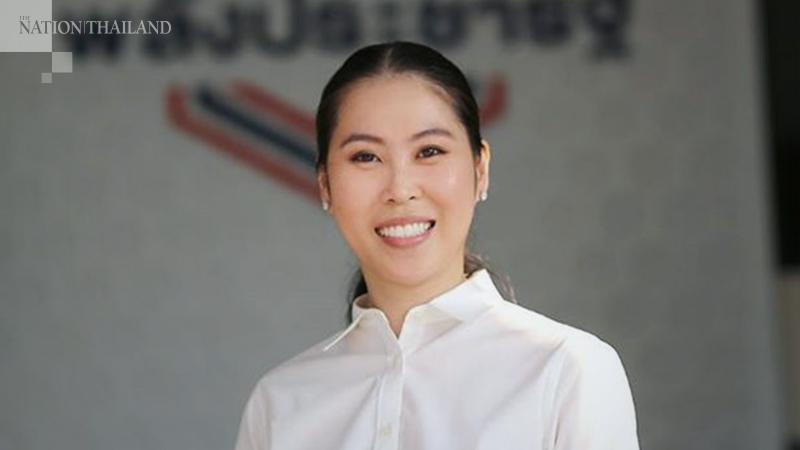 Phalang Pracharath Party MP Thanikan Pornpongsarot