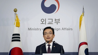 First Vice Foreign Minister Cho Sei-young speaks during a press conference at the foreign ministry in Seoul on March 6, 2020. (Yonhap)