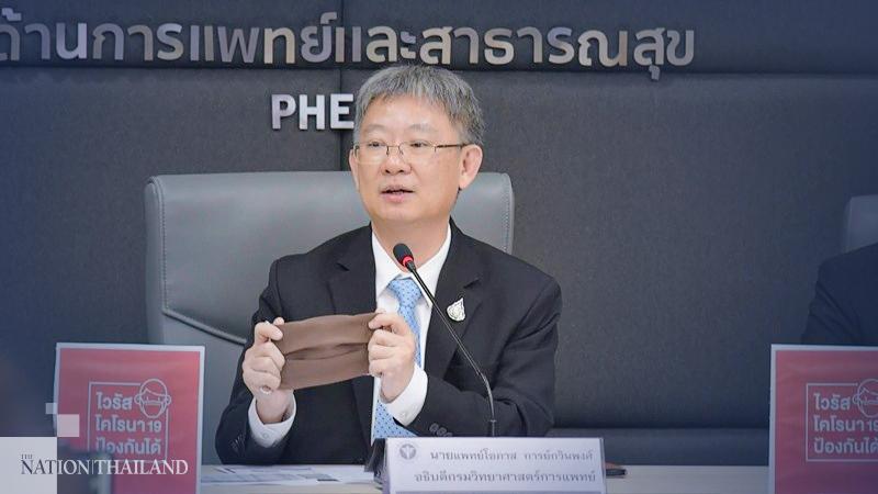 Dr Opart Karnkawinpong