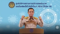 Prayut : Calling for patience and cooperation from the public.