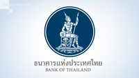 Bank of Thailand makes an emergency rate cut by 25 basis points to 0.75 per cent , effective on Monday March 23, in response to the economic impact from Covid-19.