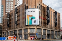 Huawei Technologies Co's largest flagship store, which is undergoing renovation in Shanghai. [Photo by Wang Gang/for China Daily]