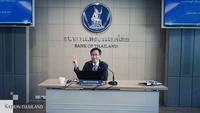 Don Nakornthab, senior director at the Bank of Thailand.