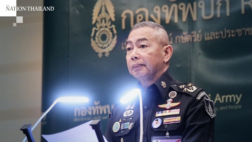 Army chief General Apirat Kongsompong