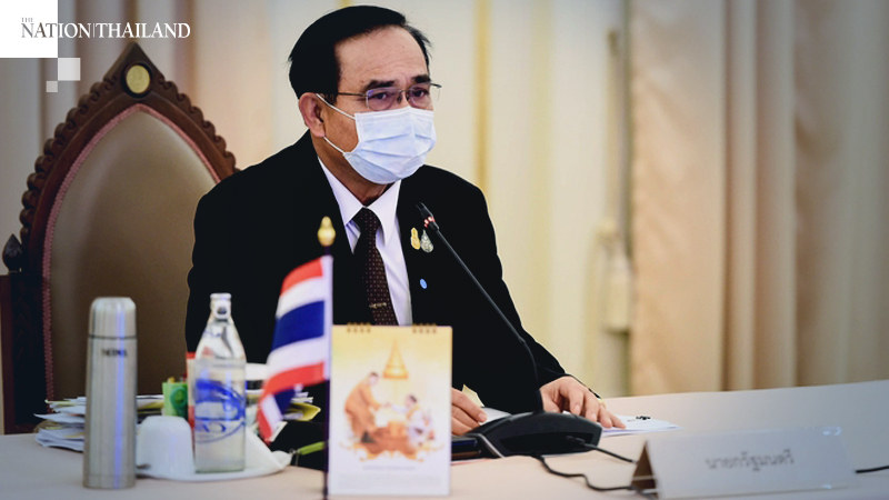 Prime Minister Gen Prayut Chan-o-cha