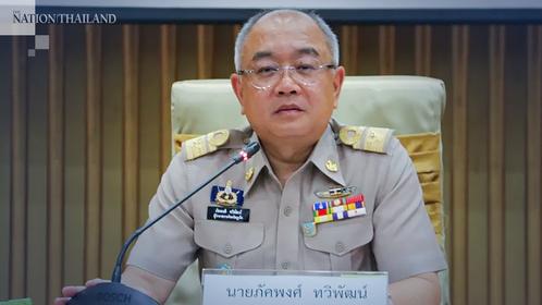 Phakkhaphong Thawiphat (file photo)