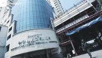 File photo: Mongkutwattana General Hospital