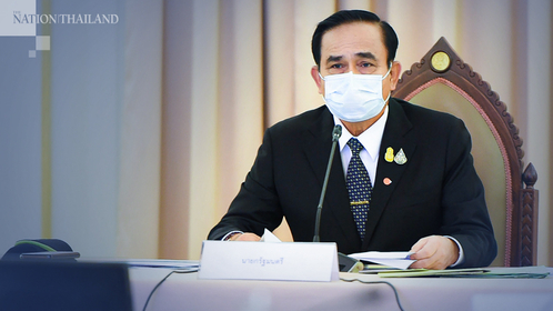PM Prayut Chan-ocha (File photo)
