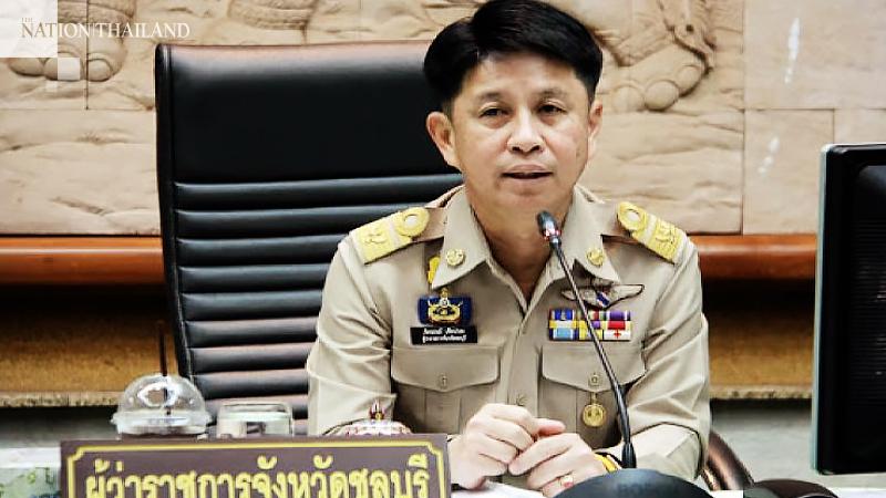 Phakthon Thianchai