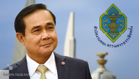 The responsibility of holding local elections also lies with Prayut,..if the premier does not make a move on the issue, nothing will happen.
