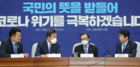 Democratic Party leaders including Chairman Rep. Lee Hae-chan, and lawmaker-elect Lee Nak-yon hold a meeting on Thursday. Yonhap