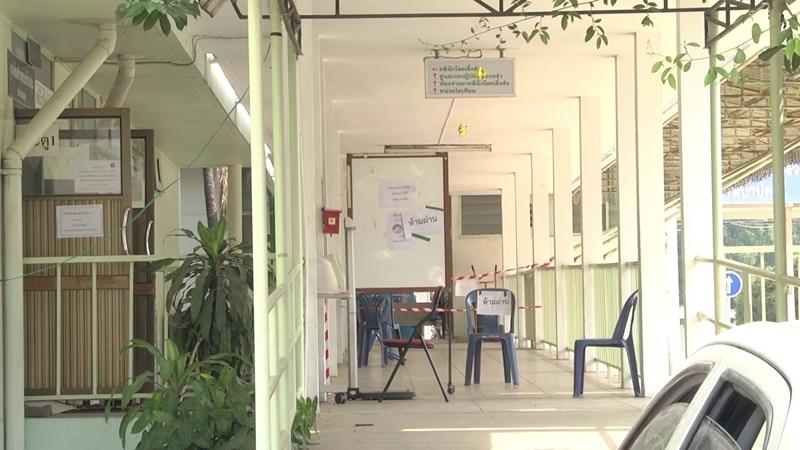 Nam Phong Hospital