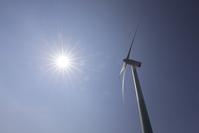 A wind turbine operates at the Yokohama City Wind Power Plant in Yokohama, Japan. MUST CREDIT: Bloomberg photo by Kiyoshi Ota Photo by: Kiyoshi Ota — Bloomberg Location: Yokohama Japan