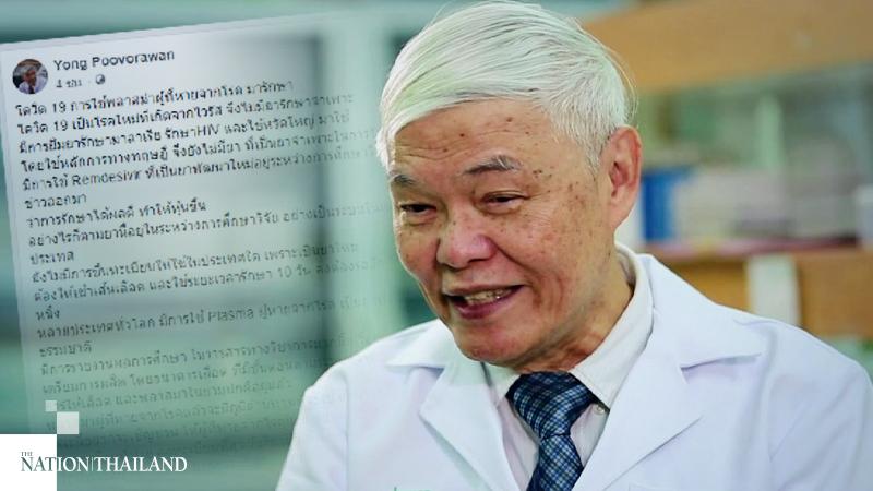 Dr Yong Poovorawan, an expert virologist at Chulalongkorn University