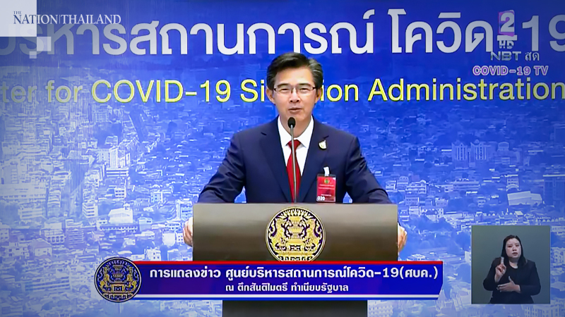 Dr Taweesin Visanuyothin, the CCSA spokesman, remains cautious about easing lockdown restrictions while giving the daily Covid-19 update on Sunday (April 19).