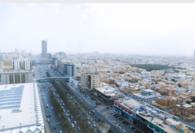 The city skyline of Riyadh, Saudi Arabia, on Feb. 10, 2020. MUST CREDIT: Bloomberg photo by Maya Anwar Siddiqui.