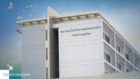Institution for Urban Disease Control