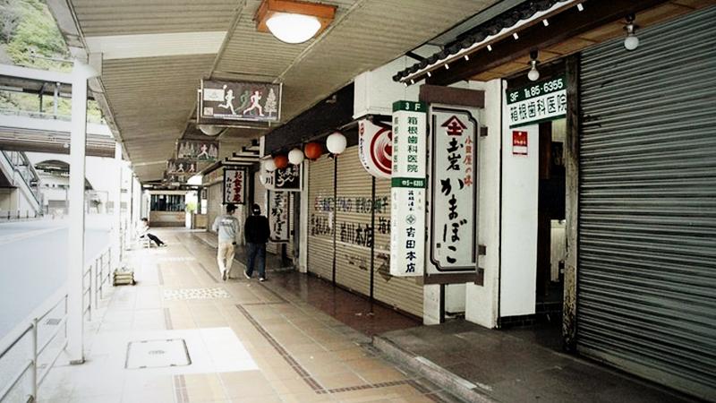 Shuttered shops are seen in Hakone, Kanagawa Prefecture, on Saturday.