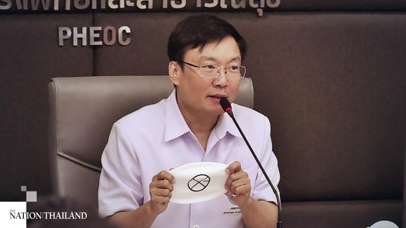 Dr Sophon Iamsirithaworn