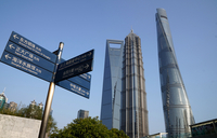 The Lujiazui financial hub in Shanghai's Pudong New Area is seen in this photo. [Photo/Xinhua]