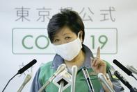 Tokyo Gov. Yuriko Koike speaks at a press conference at the Tokyo metropolitan government on Friday. (The Yomiuri Shimbun)