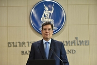 MPC secretary Titanun Malikamas