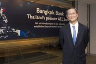 Chartsiri Sophonpanich, president of Bangkok Bank