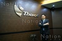 CEO and president Wirat Uanarumit