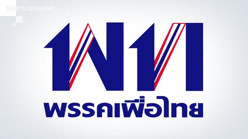 Pheu Thai Party's Logo