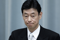 Japanese Economy Minister Yasutoshi Nishimura. MUST CREDIT: Bloomberg photo by Kiyoshi Ota