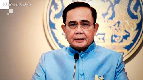 Prime Minister Prayut Chan-o-cha (File photo)