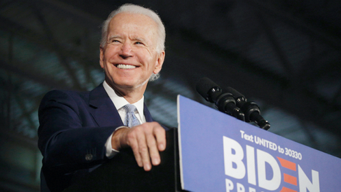 Biden / File photo