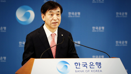 Bank of Korea Gov. Lee Ju-yeol. (BOK)