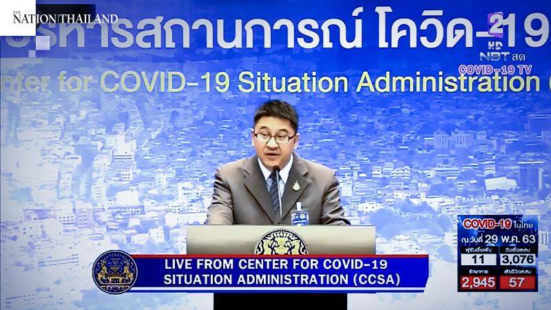 Foreign Ministry's deputy spokesman Natapanu Nopakun