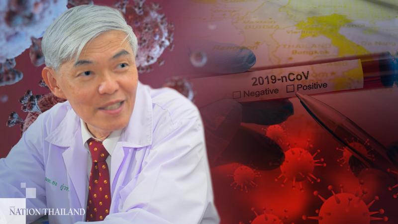 Yong Poovorawan