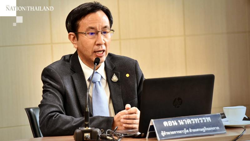 Bank of Thailand (BOT) senior director Don Nakornthab