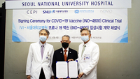 President Yon Su Kim (right) and Prof. Myoung-don Oh from Seoul National University Hospital and Dr. Jerome Kim (center), Director General of the International Vaccine Institute (IVI), pose for a photo at the signing ceremony for COVID-19 vaccine (INO-4800) clinical trial in South Korea at the hospital in Seoul on June 4. (IVI)