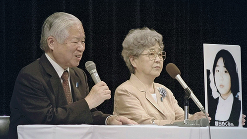 Shigeru Yokota and his wife, Sakie, give a lecture in Tsuruoka, Yamagata Prefecture, in June 2008. MUST CREDIT: Yomiuri Shimbun