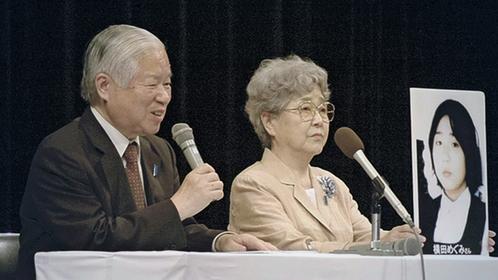 Shigeru Yokota and his wife, Sakie, give a lecture in Tsuruoka, Yamagata Prefecture, in June 2008. MUST CREDIT: Yomiuri Shimbun