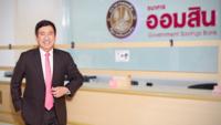 GSB president Chatchai Payuhanaveechai