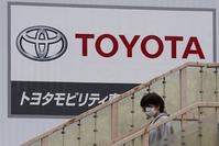 A Toyota dealership in Tokyo on May 10, 2020. MUST CREDIT: Bloomberg photo by Toru Hanai. Photo by: Toru Hanai — Bloomberg Location: TokyoJapan