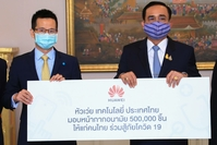 PM Prayut Chan-o-cha, right, accepts a donation of 500,000 face masks from Abel Deng, CEO of Huawei Technologies (Thailand), at their meeting to discuss the role of digital technology in Thailand's socio-economic recovery.