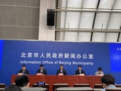 Beijing holds a news conference on the city's response to the emergence of new novel coronavirus cases in Beijing, June 13, 2020. [Photo by Wang Xiaoyu/chinadaily.com.cn]