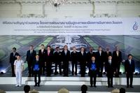 (Photo credit: Royal Thai Government)