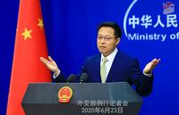Foreign Ministry spokesperson Zhao Lijian. [Photo/fmprc.gov.cn]