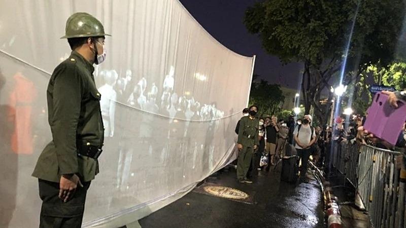 Bangkok rally marks anniversary of 1932 democratic revolution