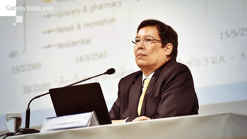 Titanun Malikamas, secretary to BOT's Monetary Policy Committee (MPC)